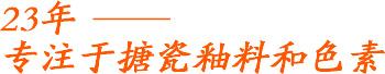 湖南诺立新材料有限公司